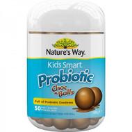 3 PACK OF Natures Way Kids Smart Probiotic Chocolate Balls 50 Pack