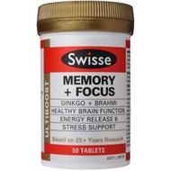 3 PACK OF Swisse Ultiboost Memory + Focus 50 Tablets