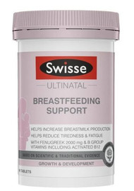 3 PACK OF Swisse Ultinatal Breastfeeding Support 90 Tablets