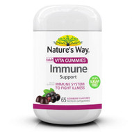 3 PACK OF Natures Way Adult Vita Gummies Immune Support Sugar Free 65 Pastilles