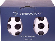 Lifefactory Wine Glasses with Silcone Sleeves Optic White 4 Pack -- 11 oz