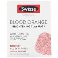 Swisse, Skincare, Blood Orange Brightening Clay Mask, 2.47 oz (70 g)