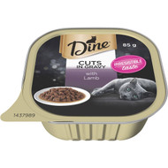 5 PACK of Dine Wet Cat Food Cuts In Gravy With Lamb Tray 85g