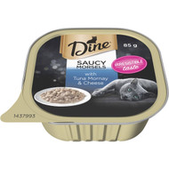 5 PACK of Dine Saucy Morsels With Tuna Mornay & Cheese Wet Cat Food Tray 85g