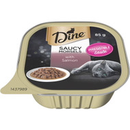 5 PACK of Dine Saucy Morsels With Salmon Wet Cat Food Tray 85g