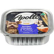 5 PACK of Apollo Dog Food Senior Chicken & Turkey 100g