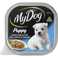 5 PACK of My Dog Puppy Chicken Mince With Rice Carrot & Spinach Dog Food Tray 100g
