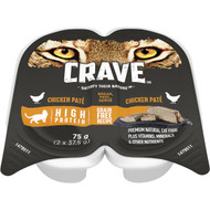 5 PACK of Crave Chicken Pate Wet Cat Food 75g