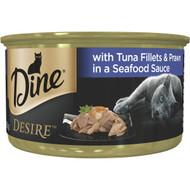5 PACK of Dine Desire Tuna & Prawn In Sauce Grain Free Wet Cat Food 85g