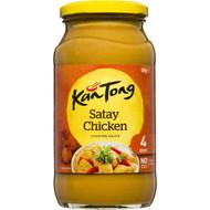 5 PACK of Kan Tong Peanut Satay Stir Fry Cooking Sauce 505g