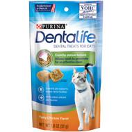 5 PACK of Dentalife Chicken Cat Treats 51g
