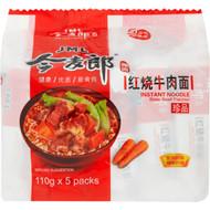 5 PACK of Jinmailang Stew Beef Noodle Stew Beef 5 pack