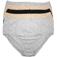3 PACK OF WW Essentials Underwear Women's Full Brief Size 16-18