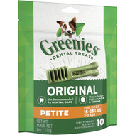 3 PACK OF Greenies Petite Dog Dental Treat 170g