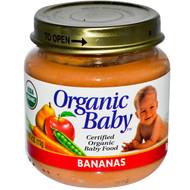 Organic Baby, Certified Organic Baby Foods, Bananas, 4 oz (113 g) (5 PACK)