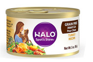 3 Pack of Halo Purely For Pets Spot's Stew Grain Free for Cats Turkey Recipe - 3 oz