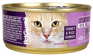 PetGuard, Canned Cat Food,  Turkey and Rice Dinner - 5.5 oz -5 PACK