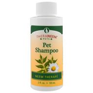 3 PACK OF Organix South, TheraNeem Pets, Neem Therape, Pet Shampoo, 2 fl oz (59 ml)