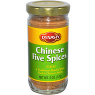 3 PACK of Dynasty Chinese Five Spices -- 2 oz