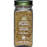 3 PACK OF Simply Organic, Grilling Seasons, Chicken, Organic, 1.1 oz (31 g)