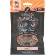 3 PACK OF Vital Essentials, Vital Cat, Freeze-Dried Treats For Cats, Ahi Tuna, 1.1 oz (31.2 g)