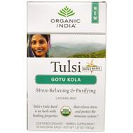 3 PACK of Organic India, Tulsi Holy Basil Tea, Gotu Kola, Caffeine-Free, 18 Infusion Bags, 1.21 oz (34.2 g)