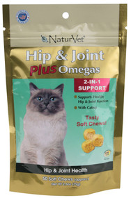 5 PACK of NaturVet Naturals Hip and Joint Plus Omegas for Cats - 50 Soft Chews