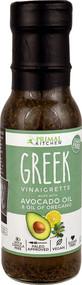 Primal Kitchen Avocado Oil Vinaigrette Dressing  Greek - 8 fl oz