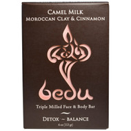 One with Nature, Triple Milled Face & Body Bar, Camel Milk Moroccan Clay & Cinnamon, 4 oz (113 g)