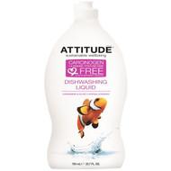 3 PACK OF ATTITUDE, Dishwashing Liquid, Coriander & Olive, 23.7 fl oz (700 ml)