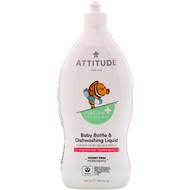 3 PACK OF ATTITUDE, Baby Bottle & Dishwashing Liquid, Fragrance-Free, 23.7 fl oz (700 ml)