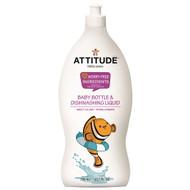 3 PACK OF ATTITUDE, Little Ones, Baby Bottle & Dishwashing Liquid, Sweet Lullaby, 23.7 fl oz (700 ml)