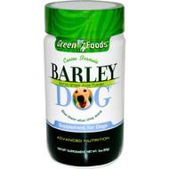 3 PACK OF Green Foods Corporation, Barley Dog, 3 oz (85 g)