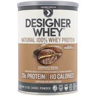 Designer Protein, Designer Whey, Natural 100% Whey Protein, Chocolate Mocha, 12 oz (340 g)