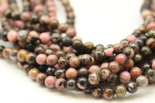 Rhodonite, Black Stripe, Natural, Smooth Round