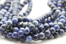 Sodalite, Natural, Smooth Round