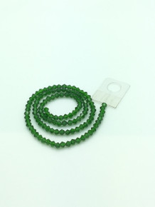 4mm Green Tourmaline Faceted Bicone