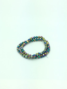 8mm Rainbow Faceted Round