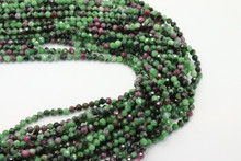 Ruby Ziosite 3mm Faceted Strand