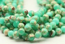 Agalmatolite, Green, Dyed Smooth Round