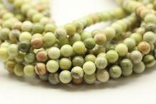 Jade, Avocado (Serpentine), Natural, Smooth Round