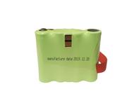 Edan H100B Rechargeable Battery