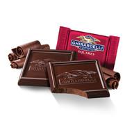 GHIRARDELLI Proprietary Bulk Squares Dark Chocolate 60% 1-12.656 Pound Free shipping