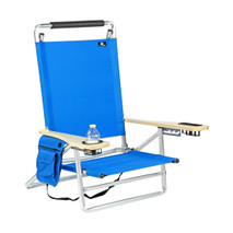 Deluxe 5 Position Lay Flat Aluminum Beach Chair, Cup Holder 250 lb Load Capacity