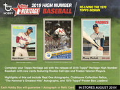2019 Topps Heritage High Number Baseball Hobby 12 Box Case