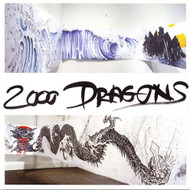 2000 Dragons (Softcover)