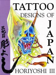 Tattoo Designs of Japan