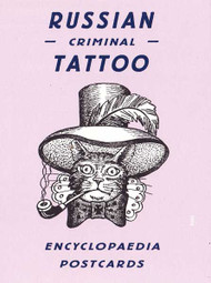 Russian Criminal Tattoo Postcards