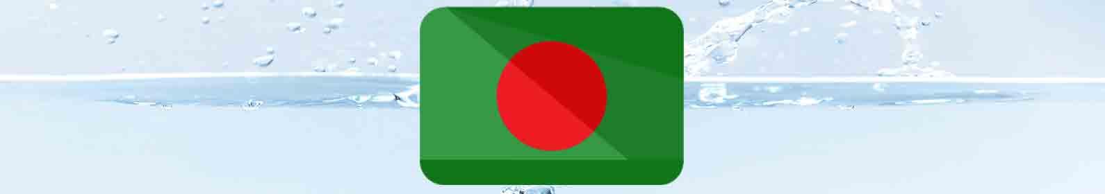 tratamento-de-agua-bangladesh.jpg