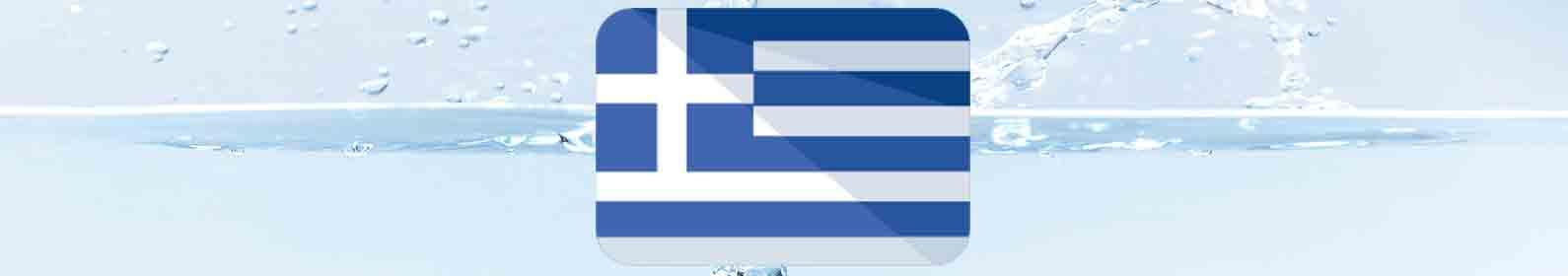 tratamento-de-agua-grecia.jpg